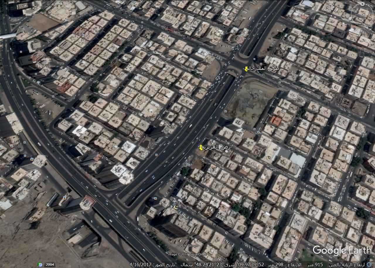 أرض تجارية مميزة على شارع الملك خالد