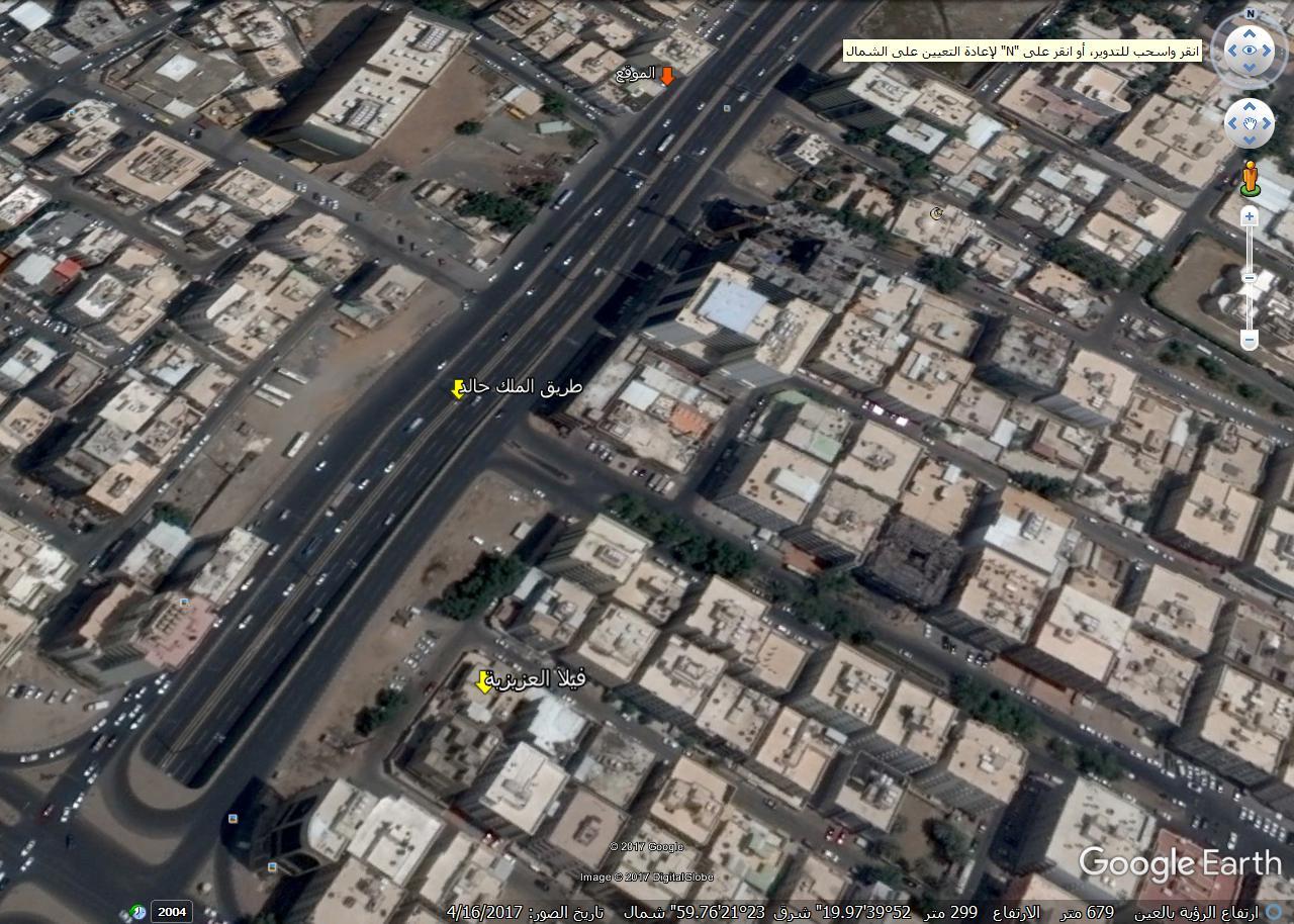 موقع مميز في مكة المكرمة / العزيزية